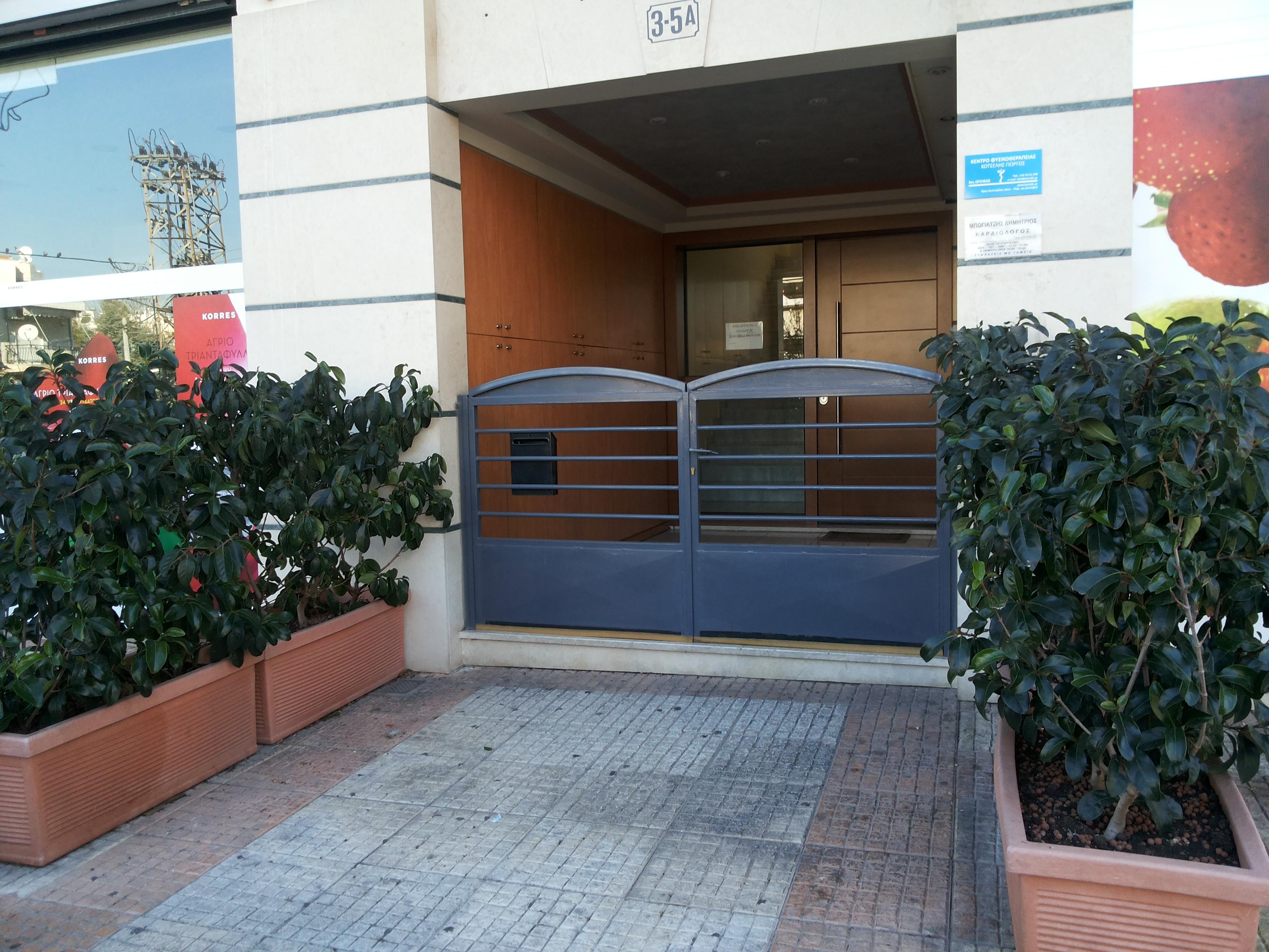 είσοδος κτηρίου κέντρου φυσικοθεραπείας