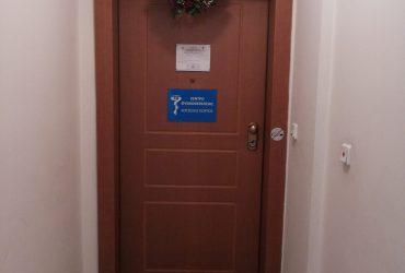 είσοδος κέντρου φυσικοθεραπείας